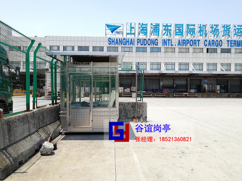 上海浦东国际机场(货运站)