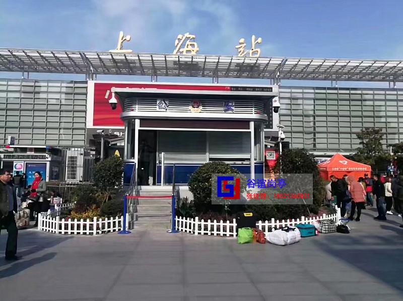 上海火车站南广场治安rb88体育手机版登录