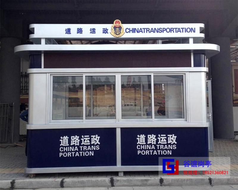 义乌火车站治安rb88体育手机版登录