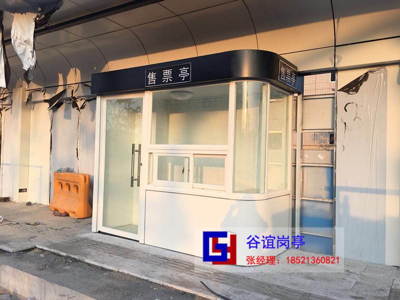 南桥BRT公交车站售票亭