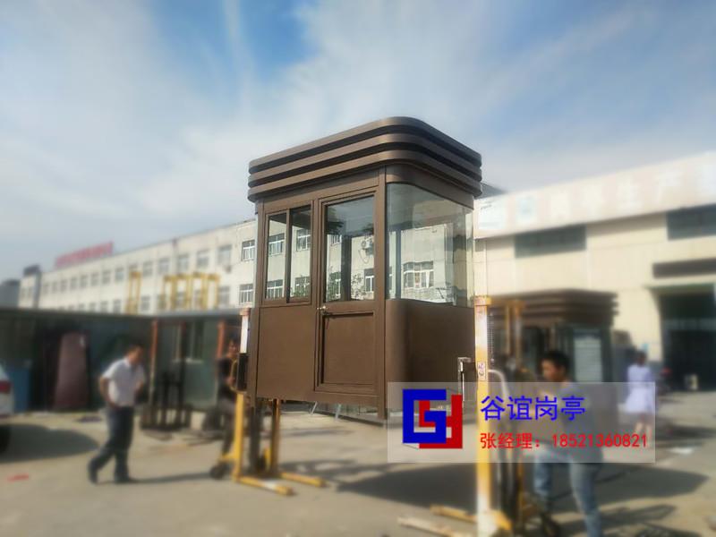 闵行上海卫星装备研究所ag体育rb88apprb88体育手机版登录