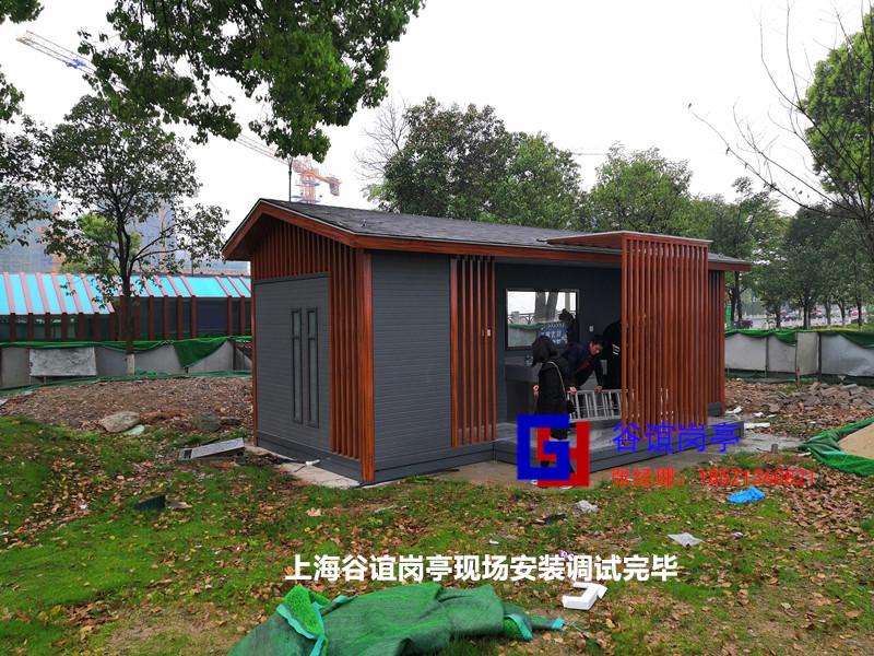 温州市政瓯江码头移动厕所