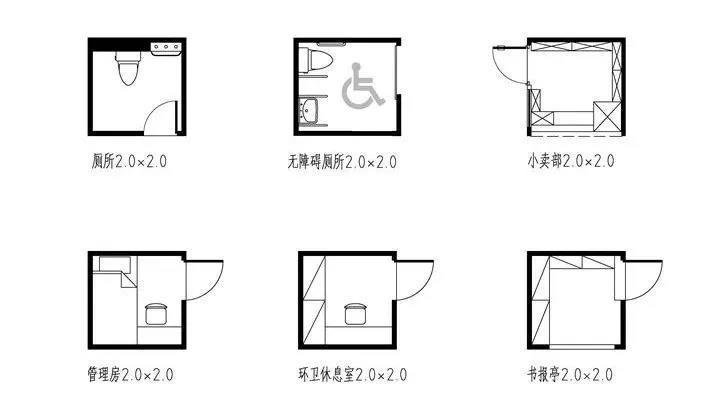 装配式公厕
